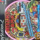 PS2 ミルキーバー&キラークイーン