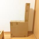 【新品】IKEA ダイニングチェア 2脚セット
