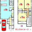 【教えて】鶴瀬西口徒歩15分新築戸建て3LDK(賃貸住宅)