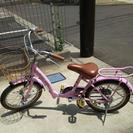 子供用自転車★16インチ★ピンク