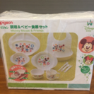 Pigeon調理&ベビー食器セット(値下げ!!)
