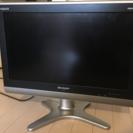 SHARPの20型テレビ
