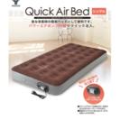 エアーベッド エアマット 簡易ベッド 電動エアベッド 電動ベッド ...