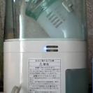 ☆Panasonic スチーム吸入器 EW6400-W ホワイト ...