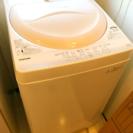 2015年製 TOSHIBA 洗濯機 4.2kg 板橋区