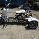 3輪バイク ジャンク