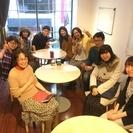 6/7 ワンコイン英会話フリートーク☆★
