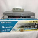 2006年製SHARP DVDVHS一体型レコーダー