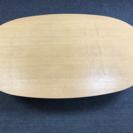 【無印良品】おしゃれな楕円型テーブル(薄型こたつ)