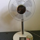 美品 リモコン付 扇風機 日立 H...