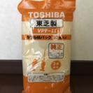 東芝製 VPF-11 ダブル紙パック 10枚入り
