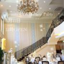 【女性限定】6月11日★豪華貸切り邸宅でセレブランチパーティー♪