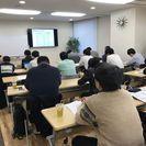 【無料】NHK・日テレにも出演のマネーのカリスマ・伊藤亮太FPが今...