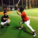 社会人限定‼︎あと1名募集☆かなりガチめな野球