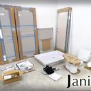 ユニットトイレ  [定価45万円]  衛生陶器メーカーのジャニスよ...