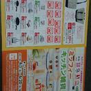 [10枚]丸久・ミッフィーキッチン雑貨のシール