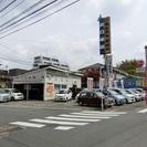 どんな車でも中古車・廃車買取 - 福岡県 春日市 出口車輌 - − 福岡県