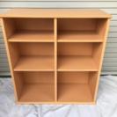 多段階前後調整 本棚 マルチラック シェルフ 書棚 ブックラック