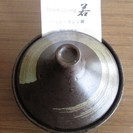 タジン鍋(直径17cm)