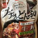 どんぶりの素(牛丼)