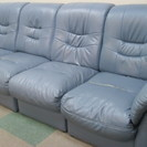 ソファーをお譲りします