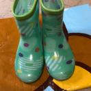 子供長靴新品18センチ