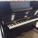 リニューアルピアノ KAWAI  BS-2A(サイレント付)