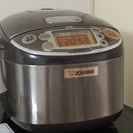 象印 IH炊飯器をお譲りします!