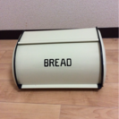 おしゃれなブレッドケース
