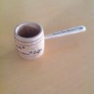 木製メジャーカップ
