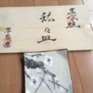 赤津焼 長谷元窯の銘々皿5枚セット