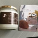 エクストラバージンココナッツオイル