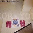 【北区】駅近!JR・地下鉄のWアクセス!家賃2万5千円と格安!