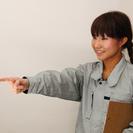 【短期3ヶ月のお仕事】手のひらサイズのパーツを貼り付ける作業☆女性...