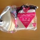 コーヒーフィルター2袋セット