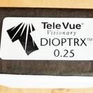 テレビュー Tele Vue visionary ディオプトロクス...