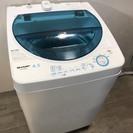 051809 洗濯機 特価品☆4.5kg