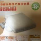 電気しき毛布