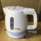 T-faL 電気ケトル 0.8L