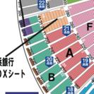 【前通路】7/6(木)阪神vs横浜 内野指定席Bの3連番