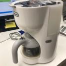 【1000円!】コーヒーメーカー