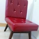 椅子 赤 2席 譲ります。