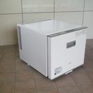 ■□小型冷蔵庫(20L)中古品 限定10台!!□■