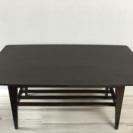 カリモク60  リビングテーブルS