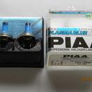 PIAA H-7 4500K 12V