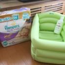 ベビーバスと沐浴剤、パンパース新生児用オムツ新品、Sサイズオムツのセット