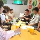 6/17(土) 海外・語学・旅行・本好きお茶会&まちライブラリー☆...