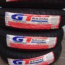 『値下げ!』新品♪海外タイヤ GTラジアルエコ♪145/80R13...