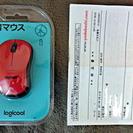 Logicool SILENTマウス ワイヤレス 静音 M221R...