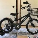子供用16インチ自転車(補助輪付き)